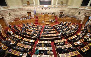 Οι συζητήσεις μεταξύ των βουλευτών περιλαμβάνουν ως πρώτο θέμα την εκλογή του Προέδρου της Δημοκρατίας.