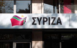 syriza-zitoymeno-i-enischysi-tis-reystotitas-2051622