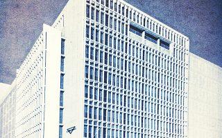 Μακέτα του κτιρίου στην οδό Ακαδημίας, το οποίο χτίστηκε στις αρχές της δεκαετίας του '60 σε σχέδια του αρχιτέκτονα Εμμανουήλ Βουρέκα.
