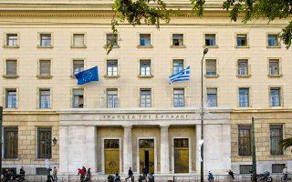 Σε επιφυλακή βρίσκονται η Τράπεζα της Ελλάδος, το Ταμείο Χρηματοπιστωτικής Σταθερότητας (ΤΧΣ) και φυσικά οι διοικήσεις των τραπεζών