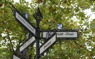 Αδελφοποιημένες πόλεις: διακρίνεται η ελληνική κωμόπολη Σοχός, που αδελφοποιήθηκε με τον δήμο Steglitz-Zehlendorf του Βερολίνου. (Φωτογραφία: Κατερίνα Καμπίτη)