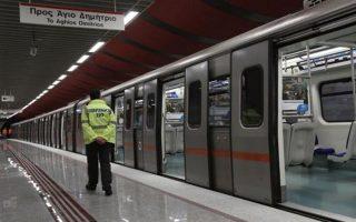 stasi-ergasias-tin-tetarti-se-ilektriko-metro-tram-amp-8211-kinitopoiiseis-olme-tin-pempti0