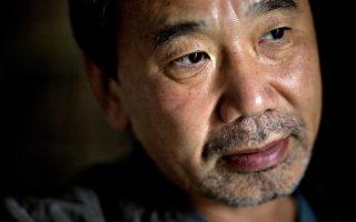 Den japanske forfatter Haruki Murakami i Danmark i anledning af begivenheden