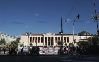 Φοιτητές που συμπαρίστανταιι στην απεργία των Διοικητικών υπάλληλων των Πανεπιστημίων πραγματοποιούν συγκέντρωση στα Προπύλαια, ενώ εντός του Πανεπιστημίου Αθηνών συνεδριάζει η γενική συνέλευση των υπαλλήλων, την Παρασκευή 22 Νοεμβρίου 2013. Οι διοικητικοί υπάλληλοι του Πανεπιστημίου Αθηνών και του Μετσόβιου Πολυτεχνείου διαμαρτύρονται εδώ και 11 βδομάδες ενάντια στη διαθεσιμότητα. ΑΠΕ-ΜΠΕ/ΑΠΕ-ΜΠΕ/ΣΥΜΕΛΑ ΠΑΝΤΖΑΡΤΖΗ