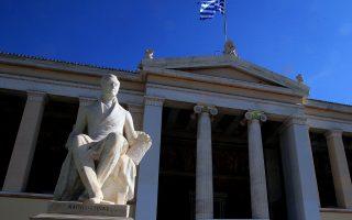 Τις περισσότερες αιτήσεις μετεγγραφής –2.849– είχε δεχθεί το Πανεπιστήμιο Αθηνών