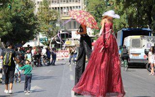 Το θέατρο δρόμου κερδίζει έδαφος στην Αθήνα. Σήμερα στην πλατεία Καλλιγά και στην πλατεία Αμερικής μια νέα παρέμβαση στην πόλη, η Rue Libre!