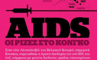 sto-kongko-toy-1920-oi-rizes-toy-aids0