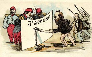 Το βιβλίο του Ροζέ Μαρτέν ντι Γκαρ αποτελείται από διαλόγους και έγγραφα από την πολύκροτη υπόθεση Ντρέιφους, που συντάραξε τη Γαλλία στα τέλη του 19ου αιώνα.