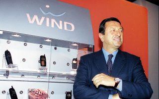 Tommaso Pompei, Διευθυντής Ιταλικής WIND