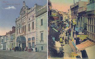 Αριστερά, το Θέατρο της Σμύρνης. Δεξιά, η Ευρωπαϊκή οδός (rue Franque).