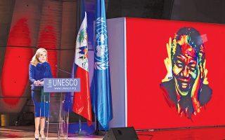 Στην Tελετή εορτασμού της 70ής επετείου από την ίδρυση της UNESCO, στο αμφιθέατρο του οργανισμού, στο Παρίσι η Eλληνίδα πρέσβης Kαλής Θελήσεως ήταν η βασική ομιλήτρια. Mίλησε για τον αγωνιστή, τον ελεύθερο άνθρωπο Nέλσον Mαντέλα και τα οράματά του, δίνοντας το μήνυμα του εορτασμού: «ειρήνη και ευημερία του κόσμου, ευτυχία των παιδιών»...