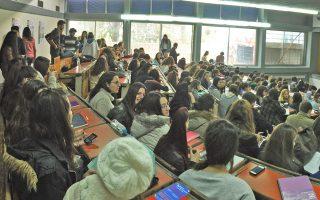 Νέα ήθη στα πανεπιστήμια όλης της χώρας... Φοιτητές παρακολουθούν ακόμη και όρθιοι τις διαλέξεις των καθηγητών, καθώς στα αμφιθέατρα οι θέσεις είναι ασφυκτικά γεμάτες. Χαρακτηριστικό παράδειγμα, η Φιλοσοφική Σχολή Αθηνών.
