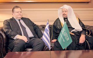 Ο Ευάγγελος ο Βενιζέλος συναντάται με έναν κύριο ο οποίος ενσαρκώνει το ιδεώδες του μέσου Ελληνα: Σαουδάραβας πρίγκιψ...