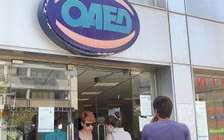 Σύμφωνα με την ανακοίνωση του ΟΑΕΔ, από τις 2.500 θέσεις, οι 500 θα κατανέμονται με απόφαση του διοικητή του ΟΑΕΔ στις υπηρεσίες του Οργανισμού, όταν παρουσιάζονται έκτακτες ανάγκες.
