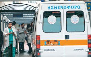 Το νέο σύστημα θα μείωνε έως και 70% τις επισκέψεις στα νοσοκομεία, τα οποία δέχθηκαν το 2013 11.883.538 επισκέψεις, εκ των οποίων 6.681.198 στα εξωτερικά ιατρεία και 4.790.521 στα επείγοντα.