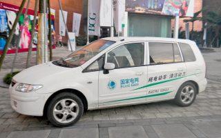Αρκετά από τα αυτοκίνητα που εξυπηρετούσαν τη διεθνή συνάντηση της Μισελέν ήταν ηλεκτρικά.