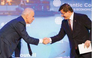 Ο αντιπρόεδρος των ΗΠΑ, Τζο Μπάιντεν κατά τη διάρκεια της συνέντευξης Τύπου με τον πρωθυπουργό της Τουρκίας Αχμέτ Νταβούτογλου τόνισε ότι «ένα από τα μεγαλύτερα πλεονεκτήματα του να επιστρέφω στην Τουρκία είναι ότι είμαστε πάντα ευθείς ο ένας με τον άλλο».