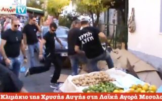 Στο βίντεο της τοπικής εφημερίδας ΑΙΧΜΗ φαίνονται μέλη της ομάδας της Χρυσής Αυγής συνοδεία του βουλευτή Μπαρμπαρούση να διαλύουν εμπορεύματα μικροπωλητών στο Μεσολόγγι.