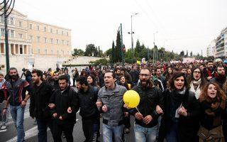Χωρίς επεισόδια ολοκληρώθηκε η πορεία στο κέντρο της Αθήνας.