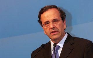 Ο πρωθυπουργός Αντώνης Σαμαράς.