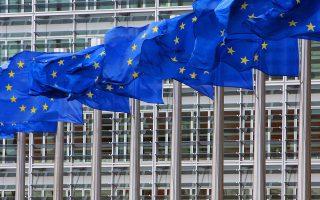 Ο Οδηγός των 10 Βημάτων, όπως και ένας εκτενής κατάλογος Καλών Πρακτικών ΕΚΕ, βρίσκεται στη διάθεση των δημόσιων φορέων μέσα από την ιστοσελίδα του έργου (www.cogitaproject.eu), το οποίο εκπονείται από εταίρους από 13 Περιφέρειες της Ευρώπης και έχει προϋπολογισμό μεγαλύτερο των 2,5 εκατ. ευρώ.