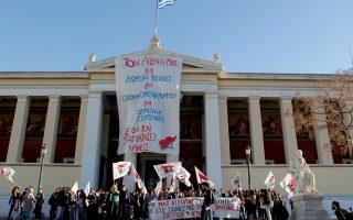 Συγκέντρωση φοιτητών, χθες, στα Προπύλαια του Πανεπιστημίου Αθηνών.