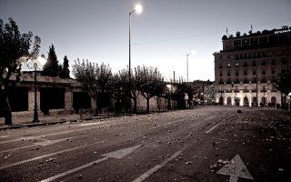 Φωτογραφία του Δημήτρη Μιχαλάκη από την έκθεση της κολεκτίβας Depression Era.