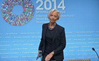 Στο ΔΝΤ -του οποίου προΐσταται η κ. Λαγκάρντ- συμφωνούν με τη Γερμανία, πως την επόμενη ημέρα στην Ελλάδα η παρουσία του Ταμείου θα πρέπει να είναι ισχυρή.