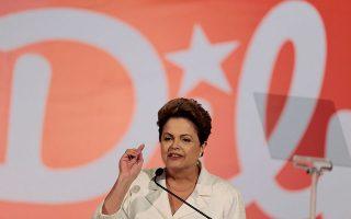 Η πρόεδρος της Βραζιλίας Ντίλμα Ρούσεφ.