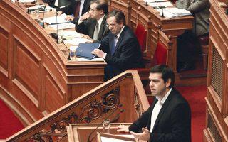 Ο κ. Αλ. Τσίπρας και οι συνεργάτες του θεωρούν ότι η ψηφοφορία επί του προϋπολογισμού δεν άλλαξε την εικόνα όσον αφορά τον συσχετισμό δυνάμεων για την προεδρική εκλογή.