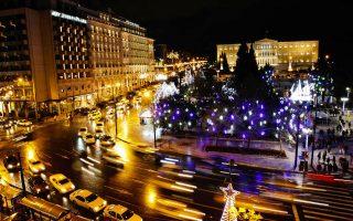 Η πλατεία Συντάγματος, σημείο συνάντησης και φέτος για τις εορταστικές εκδηλώσεις.