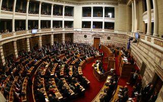 Οι 300 της Βουλής καλούνται στις 12 το μεσημέρι της Δευτέρας σε μία από τις πιο κρίσιμες ψηφοφορίες της μεταπολιτευτικής ιστορίας της Ελλάδας
