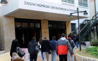 Στην προχθεσινή γενική συνέλευση της Νομικής Σχολής Αθηνών την πρώτη θέση κέρδισε ανεξάρτητη ομάδα φοιτητών με 241 ψήφους, και ακολούθησαν ΕΑΑΚ και ΑΡΕΝ (φοιτητικές παρατάξεις της εξωκοινοβουλευτικής αριστεράς και του ΣΥΡΙΖΑ) με 173 ψήφους και ΔΑΠ ΝΔΦΚ με 160 ψήφους. Πρόκειται για έκπληξη, καθώς η ΔΑΠ έχει ισχυρή δύναμη στη Νομική Σχολή. Η νίκη των ανεξάρτητων αποδίδεται στο ότι καμία παράταξη δεν πρότεινε κατάληψη της σχολής και έτσι δεν υπήρξε πόλωση.