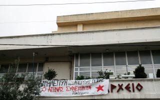 Κατάληψη του δημαρχείου Βύρωνα πραγματοποιήθηκε χθες, ως ένδειξη αλληλεγγύης στον Νίκο Ρωμανό.