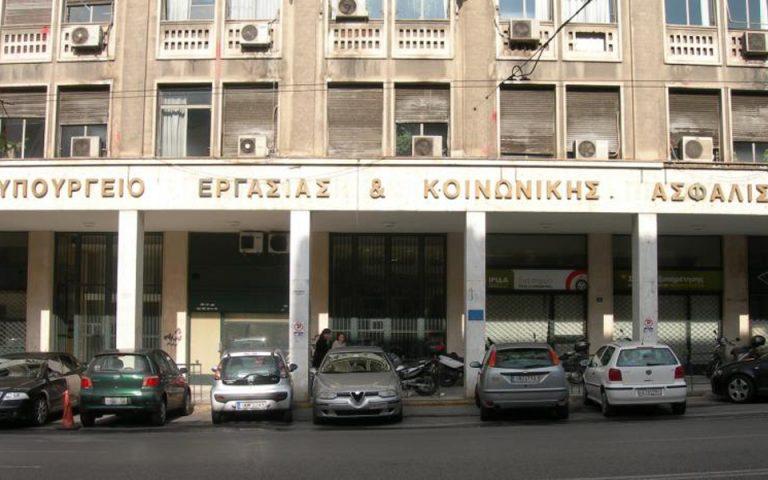 sta-188-ekat-to-pragmatiko-elleimma-toy-etea-2058764