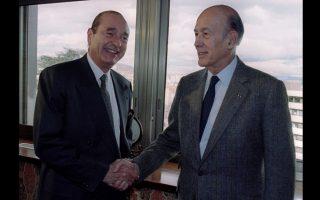 O Ζακ Σιράκ (Α) με τον Βαλερί Ζισκάρ ντ' Εστέν, σε συνάντησή τους τον Μάρτιο του 1995.