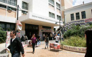 Οι καθηγητές της Νομικής Αθηνών εξέφρασαν την αντίδρασή τους στην πρακτική των επαναλαμβανόμενων καταλήψεων.