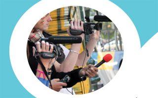 ergastirio-anoixte-ta-mikrofona0