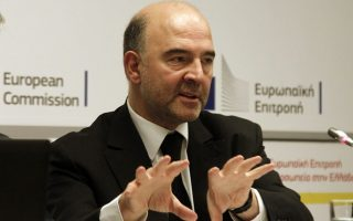 «Θα πρέπει να δοθεί ένα τέλος στο πρόγραμμα βοήθειας στην Ελλάδα. Θα πρέπει μέσα σ' ένα δίμηνο να περάσουμε σε κάτι διαφορετικό από την τωρινή τρόικα» δήλωσε ο. κ. Π. Μοσκοβισί.