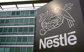 Η Nestle Ελλάς προβαίνει σε σταθερές δωρεές προϊόντων είτε καλύπτει μεμονωμένα αιτήματα, συνεργαζόμενη πάντα με αναγνωρισμένες κοινωνικές δομές, όπως το «Κοινωνικό Παντοπωλείο», και με επιλεγμένους Μη Κυβερνητικούς Οργανισμούς.