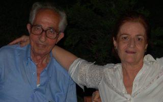 Με την γυναίκα του, Χρύσα Προκοπάκη.