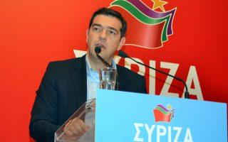 enimerosi-syriza-gia-tin-axiologisi0