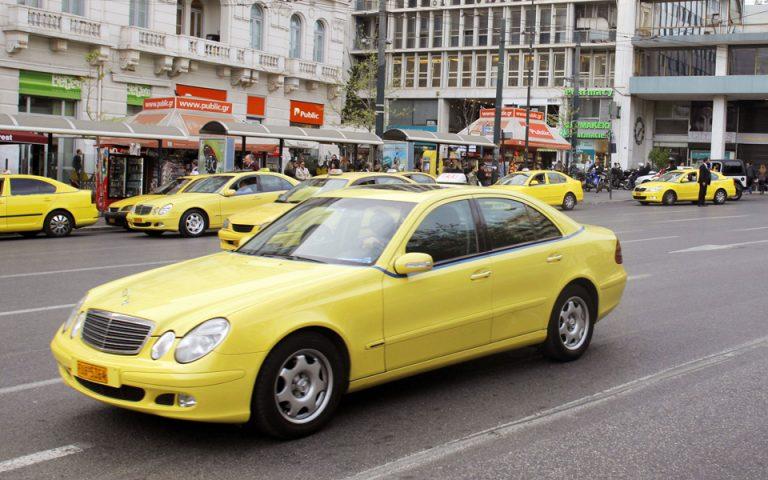 odigia-apo-to-ypan-gia-tis-enallaktikes-ypiresies-taxi-2060792