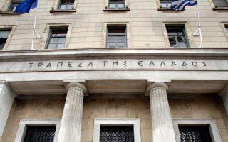 Η διευκρινιστική εγκύκλιος της Τράπεζας της Ελλάδος εστάλη σε όλα τα πιστωτικά ιδρύματα.