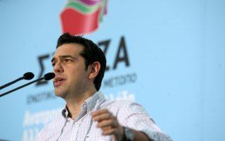 esostrefeia-pali-pano-apo-syriza0