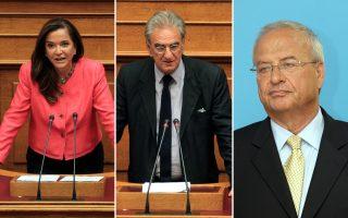 Οι κ.κ. Ντόρα Μπακογιάννη, Σπ. Λυκούδης και Λ. Γρηγοράκος τονίζουν την ανάγκη να βρεθεί πεδίο συνεννόησης της κυβέρνησης με την αξιωματική αντιπολίτευση, ώστε να μην προσφύγει η χώρα σε πρόωρες εκλογές.