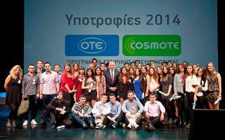 Σε 50 πρωτοετείς φοιτητές από ολόκληρη τη χώρα απονεμήθηκαν οι υποτροφίες και τιμητικές διακρίσεις ΟΤΕ-Cosmote για να σπουδάσουν σε ιδρύματα πανεπιστημιακού τομέα της ανώτατης εκπαίδευσης στην Ελλάδα. Το συνολικό ποσό που παρέλαβαν οι νέοι φοιτητές για το 2014 ανέρχεται σε 374.360 ευρώ.