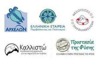 gia-katargisi-toy-yp-perivallontos-kanoyn-logo-oi-organoseis0