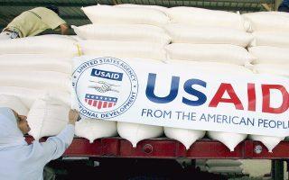 Στις ΗΠΑ έχουν 15πλασιαστεί οι υποτροφίες για ερευνητές και επιστήμονες προκειμένου να εργαστούν στο ΥΠΕΞ και στην υπηρεσία διεθνούς βοήθειας (USAID).