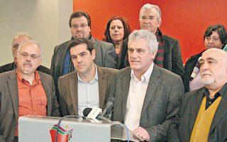 Θετική έκβαση για την Κουμουνδούρου είχαν οι συζητήσεις με εκπροσώπους των Οικολόγων Πράσινων για εκλογική συμπόρευση και συμμετοχή τους στα ψηφοδέλτια του ΣΥΡΙΖΑ.